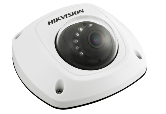 Hikvision 4MP PoE IP WDR 2.8mm/4mm CCTV Mini Dome Camera with Built-in Mic & Audio/Alarm I/O DS-2CD2542FWD-IS-0